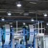 ECLAIRAGE Ateliers & Halls Industriels